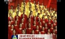 央視新聞聯播20191003