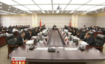 大慶市委書記韓立華主持市委理論學習中心組第十次集體學習