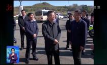 新聞聯播20191010