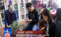 新闻联播20191113