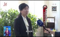 新闻联播20191104