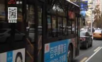 新闻夜航20191112黑龙江省四类农机纳入购置补贴范围