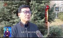 新聞聯播20191110