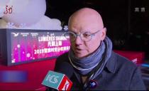 這就是黑龍江20191202