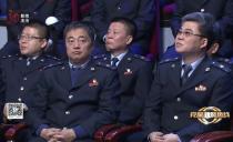 党风政风热线20191130国家税务总局黑龙江省税务局