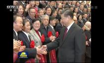 央视新闻联播20191217