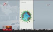 哈尔滨:新型病毒来势汹汹 注意预防不要慌