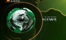 北大荒新闻20200109