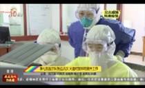 新闻夜航20200221第七批医疗队抵达武汉 火速对接即将展开工作
