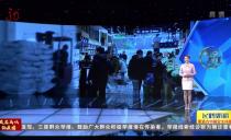 食安龙江20200229