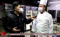 食安龙江20200321