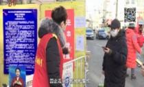 新濠天地游戏联播20200329