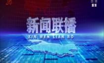 新濠天地游戏联播20200402