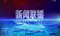 新濠天地游戏联播20200401