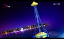 新闻夜航(都市版)20200507