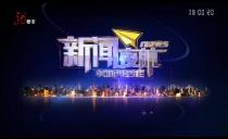 新濠天地游戏夜航20200526