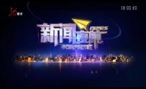 新濠天地游戏夜航20200525