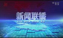 新濠天地游戏联播20200621