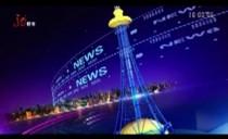新濠天地游戏夜航20201014