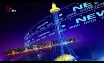 新濠天地游戏夜航20201016