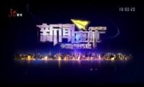 新濠天地游戏夜航20201013