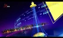 新濠天地游戏夜航20201020