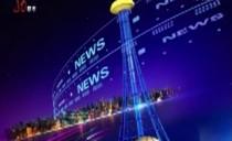 《新闻夜航》20210226