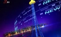 《新聞夜航》20210327