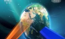 《央視新聞聯播》20210328