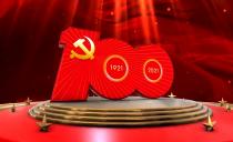 中共黑龍江歷史紀念館線上展覽