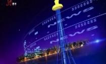 《新聞夜航》20211003