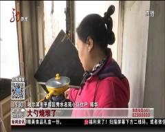 哈尔滨:徒手爬上三楼 快递员火场救人