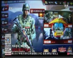 哈尔滨:信用卡莫名扣费 原来充值游戏