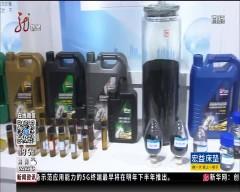 上海:科技助升级 黑煤绽金花