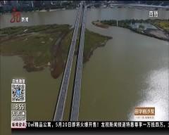 哈尔滨:地铁二号线盾构 首次穿越松花江主江