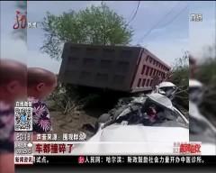 货车与宝马相撞 驾驶员身受重伤