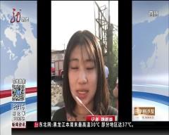 哈尔滨 :记者追寻起火点 库房发生火灾