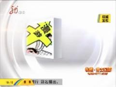 """三大运营商宣布7月1日起正式取消流量""""漫游""""费"""