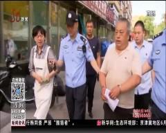 新闻在线20180603  哈尔滨 六旬老人购车 完成多年愿望