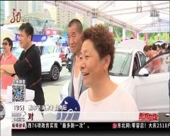 哈尔滨:六旬老人购车 完成多年愿望