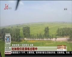 哈尔滨 医院建机场 打造空中120