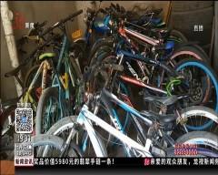 哈尔滨:小城现盗窃团伙 成员都是熊孩子