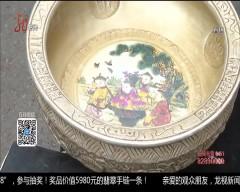 哈尔滨 卖假古董骗钱 有位老人又中招