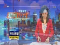 哈尔滨:军拥民民拥军 社区演出庆八一