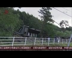日本北海道发生6.7级地震