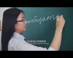 黑龙江全球推介 震撼世界8分钟(英文版独家奉上)