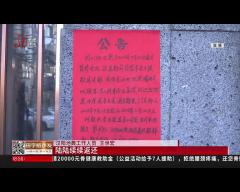 """哈尔滨:预付卡退款""""风波"""" 数额又有争议"""