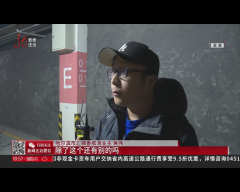 哈尔滨:楼板被破坏  车位变仓库