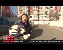 """哈尔滨:停车不好管 物业出""""胶""""招"""