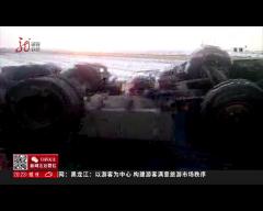 依兰县发生交通肇事 医护消防全力救援